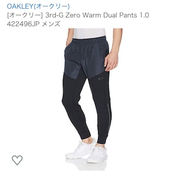 OAKLEY トレーニングパンツ サイズ S