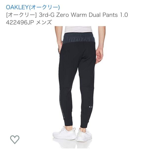 OAKLEY トレーニングパンツ サイズ S < ブランドの