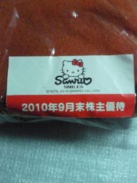 株式会社 サンリオ 株主優待 ハローキティ フリース ブランケット ブラウン 2010