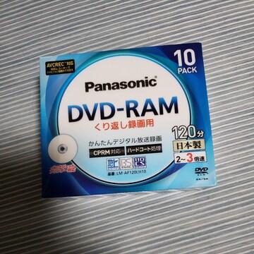 新品 DVD-RAM  10枚