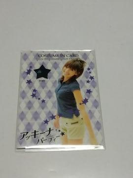 南明奈COSTUME CARD