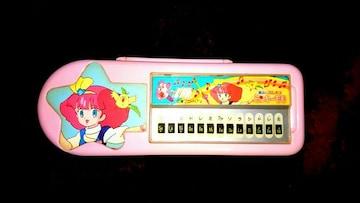 当時物 魔法のプリンセス ミンキーモモ ピアノ 鍵盤 筆箱 昭和