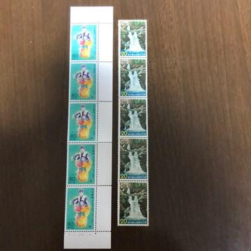 H18 送料無料記念切手(80円.20円切手)
