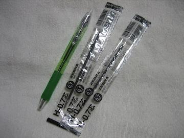 ゼブラTapliclip油性ボールペン替芯黒0.7mmH-0.7ZEBRAタプリクリップ