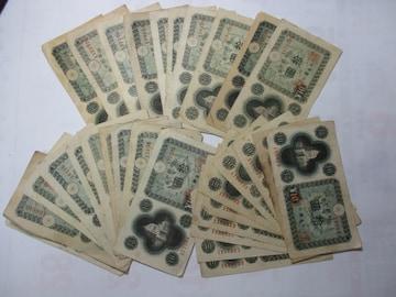 議事堂10円札30枚セット 古銭 古紙幣 旧札 旧紙幣