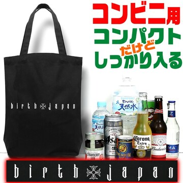 小サイズ エコバッグ 買い物バッグ トートバッグ オシャレ 鞄 001 黒 クロス メンズ