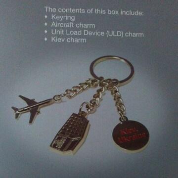 エミレーツ航空Emirates Sky Cargoスカイカーゴキーリング