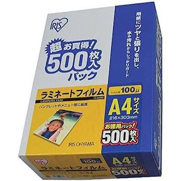 アイリスオーヤマ ラミネートフィルム 100μm A4 サイズ 500枚 L