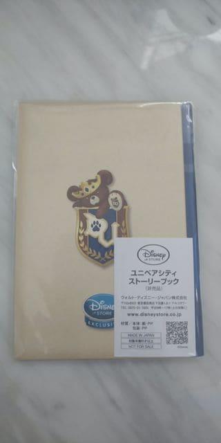 ユニベアシティストーリーブック☆新品☆ < アニメ/コミック/キャラクターの