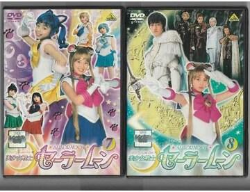 レンタルアップ2DVD「美少女戦士セーラームーン実写版 TV 7・8」