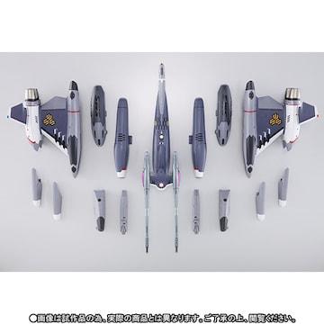 DX超合金 VF-25F(アルト機)リニューアル用トルネードパーツ