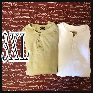3XL・ワッフルTシャツ、ロンTセット/MCL-004s