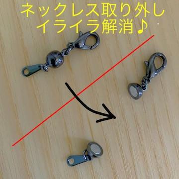 日本製 マグネットコネクタ ネックレス ガンメタカラー