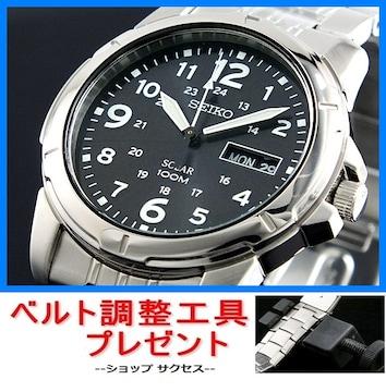 新品 即買■セイコー ソーラー 腕時計 SNE095P1★ベルト調整具付