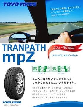 ★185/55R15 緊急入荷★TOYO TRANPATH mpZ 新品タイヤ 4本セット