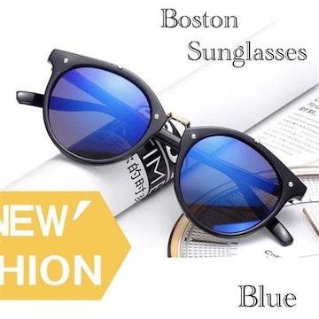 サングラス ボストン  ミラーレンズ 伊達メガネ UV400 ブルー