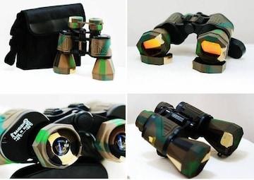 実物新品 ロシア軍戦車部隊用高倍率昼夜兼用迷彩双眼鏡 BAIGISH