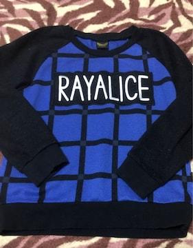 *Rayalice *柄ニット*120