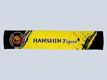 ☆【阪神タイガース】HANSHIN Tigers マフラータオル