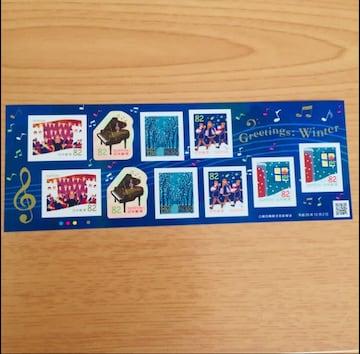 未使用切手 グリーティング winter 冬 82円切手