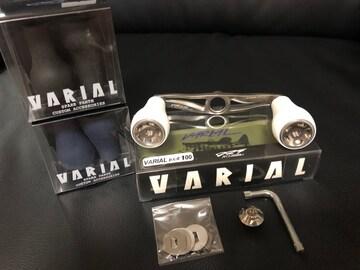DRT VARIALハンドル 100mm バリアルハンドル シルバー