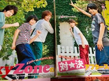 ポポロ 2012/10 Sexy Zone 切り抜き