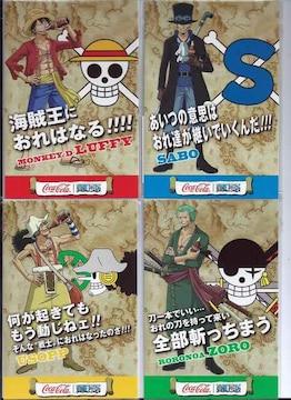 N『ワンピース』キャラクターポートレート全8種セット