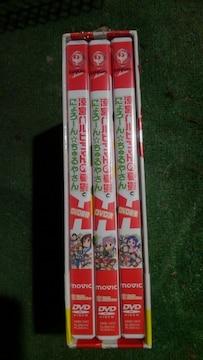 DVDソフト 涼宮ハルヒちゃんの憂鬱 にょろーんちゅるやさん 全3巻