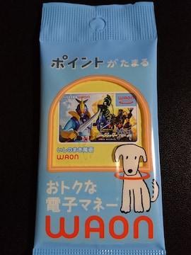ご当地WAON★いしのまき萬画WAON★地域限定販売