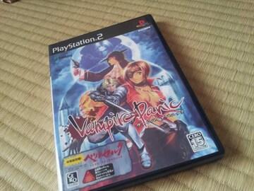 PS2☆ヴァンパイアパニック初回限定版☆美品♪