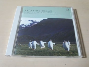 CD「PENGUIN'S LUNCH CLASSICS#4」ペンギンリラクゼーション★
