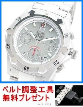 新品即買■エルジン ソーラー腕時計FK1425TI-BR★ベルト調整具付