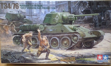 """1/35 タミヤ ソビエト T-34/76戦車 1943年型""""チェリヤビンスク"""""""
