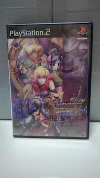 【 PS2 】GENERATION OF CHAOS(ジェネレーション オブ カオス)