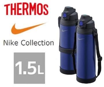新品★ナイキNIKE 水筒ジャグボトル 容量1.5L FHB-1500N-DRB