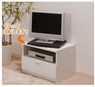 テレビ台 回転 薄型TV用 26V型以下対応