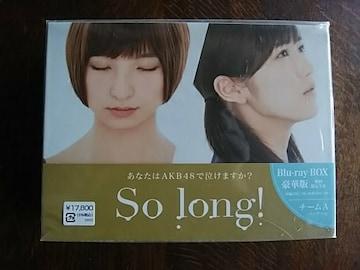 今月の見切り品+宅配便送料無料★ 新品 /Solong ! Blu-ray BOX