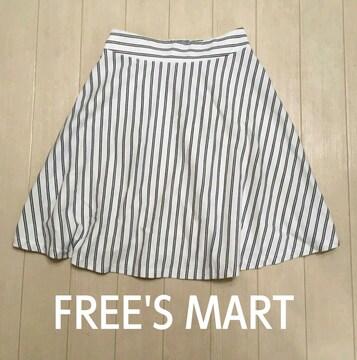 FREE'S MART*ストライプスカート♪ホワイト