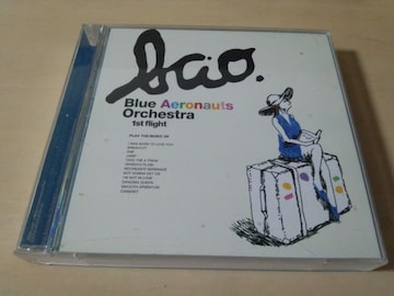 BLUE AERONAUTS ORCHESTRA CD「1ST FLIGHT」女性ビッグバンド●