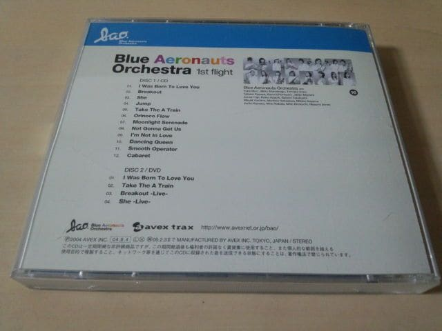BLUE AERONAUTS ORCHESTRA CD「1ST FLIGHT」女性ビッグバンド● < CD/DVD/ビデオの
