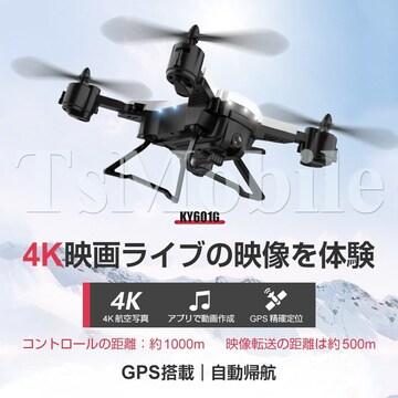 ドローンKy601G 折りたたみ式 GPS 4K 空撮カメラ付