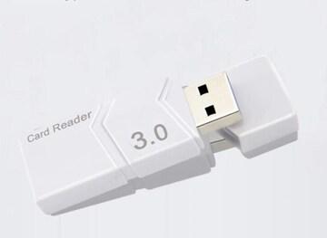 高速USB3.0 接続 microSD用 メモリカードリーダー