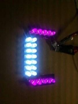 ワゴンR MC22 LEDルームランプセット vip ラグ Kカー