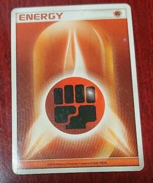 基本とうエネルギー 基本ほのおエネルギー 2006 ポケモンカード