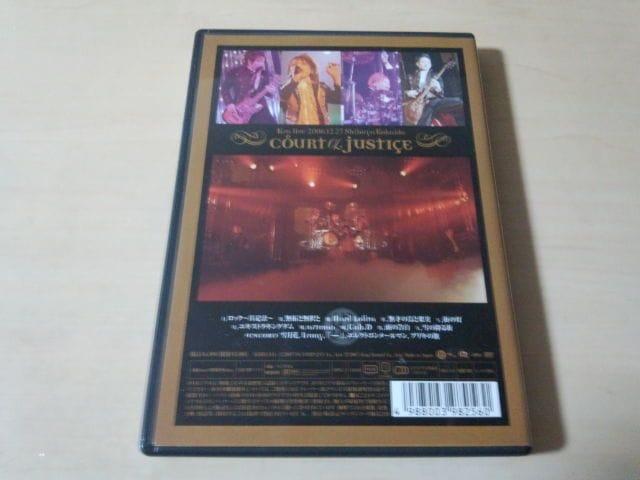 Kra DVD「COURT of JUSTICE Kra live 2006.12.27渋谷公会堂」V系 < タレントグッズの