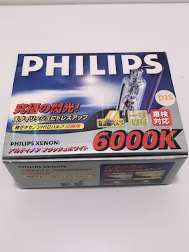 A198 PHILIPS XENON 純正HID 交換 Ultinon 6000K 85122WX D2S