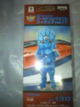 ワールドコレクタブル 仮面ライダー電王 ウラタロス