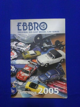 中古 エブロ EBBRO カタログ 2005