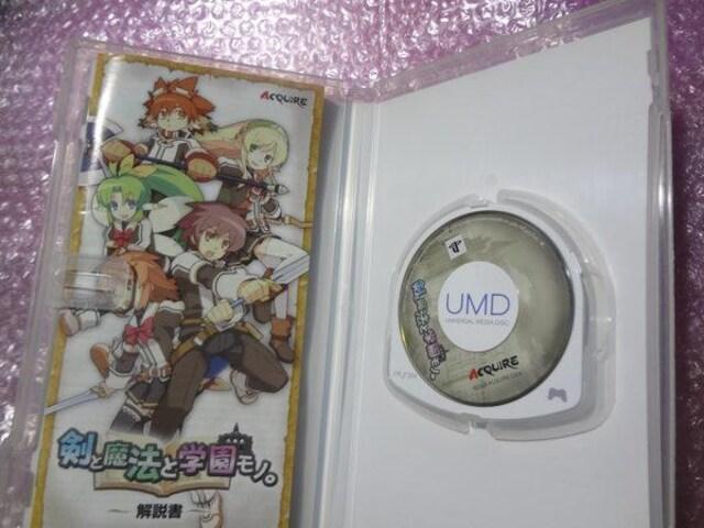 堀PSP剣と魔法と学園モノ。 < ゲーム本体/ソフトの
