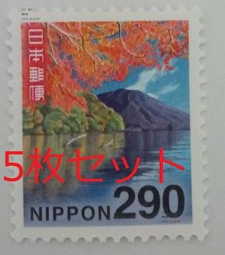 290円普通切手5枚額面1450円新品未使用★ポイント切手金券可